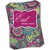Eid Cards (6 pack)