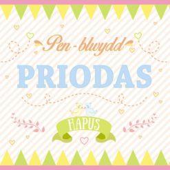 Pili Pala Anniversary