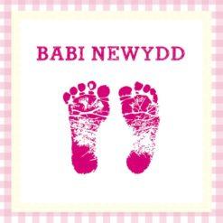Pili Pala New Baby Girl
