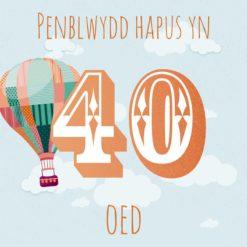 Pili Pala Birthday - 40th