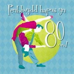 Pili Pala Birthday - 80th