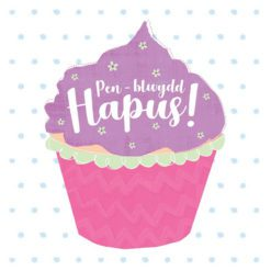 Pili Pala Birthday
