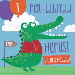 Pili Pala Birthday One Today